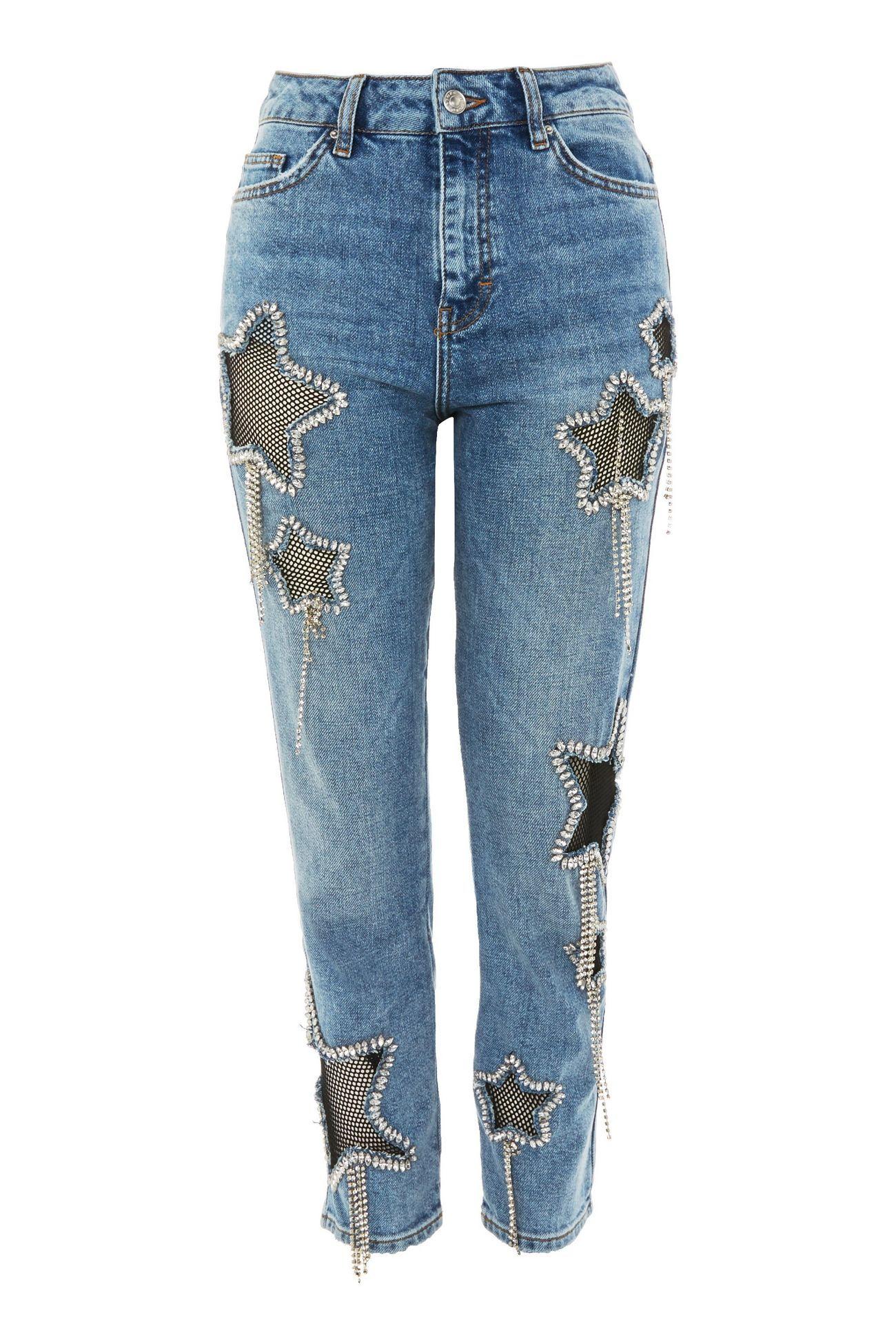 Ladies Diamante Embellished Front Pocket Jeggings Girls  Jeans Stylish Pants