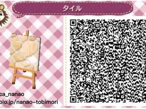 Créateur : mica_nanao | Animal Crossing Happy Home Designer ... on