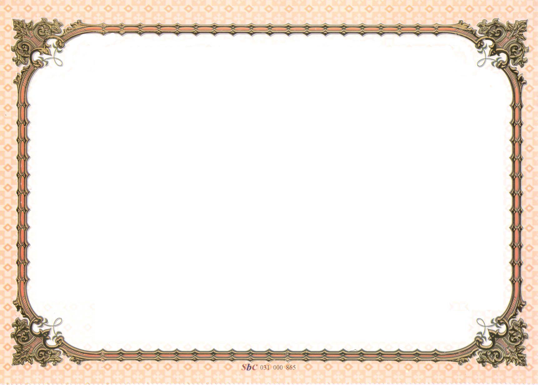 موسوعة كبيرة من شهادات التقدير للتصميم والكتابة عليها2016 1722 X 1233 35 Certificate Background Pink Wallpaper Iphone Backgrounds Phone Wallpapers