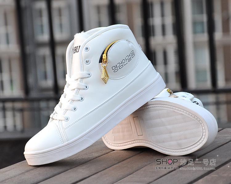 Hip hop shoes, Women platform shoes