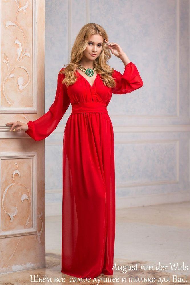 Red Evening Dress Maxi Dress Long Dress Full Length Evening Gowns