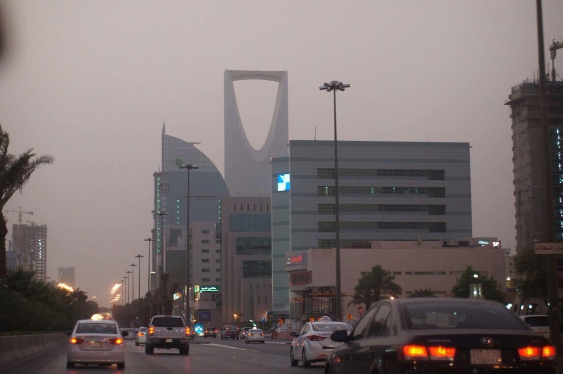 عاصمة المملكة الرياض K S A San Francisco Skyline Skyline San