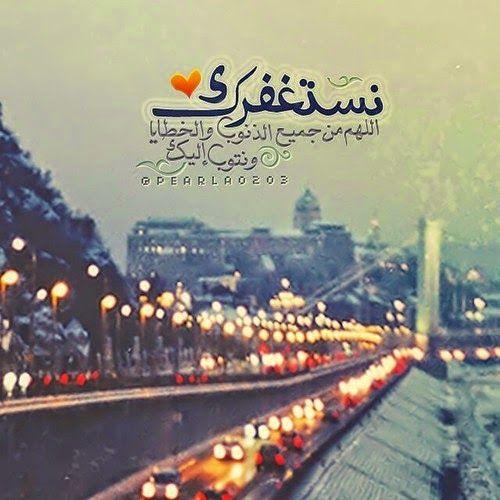 صور انستقرام صور دينية جميلة جدا اجمل الصور Arabic Calligraphy Art Calligraphy Art