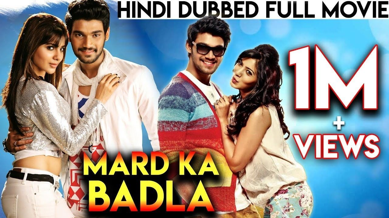 Mard Ka Badla (Alludu Seenu) 2019 Hindi Dubbed 480p HDRip