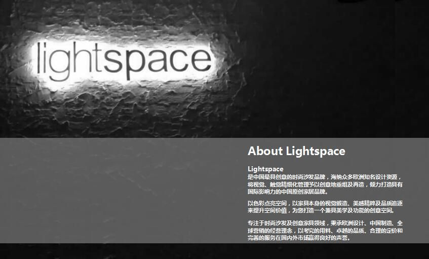 lightspace is focus on color planning, unique designs and quality products, to embody the brand value, creating a leisure and utility space for you.