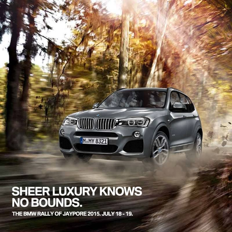 The BMW RALLY OF JAYPORE is right here, for those who love the adrenaline rush! #Jaipur #Bmw #luxury #Cars