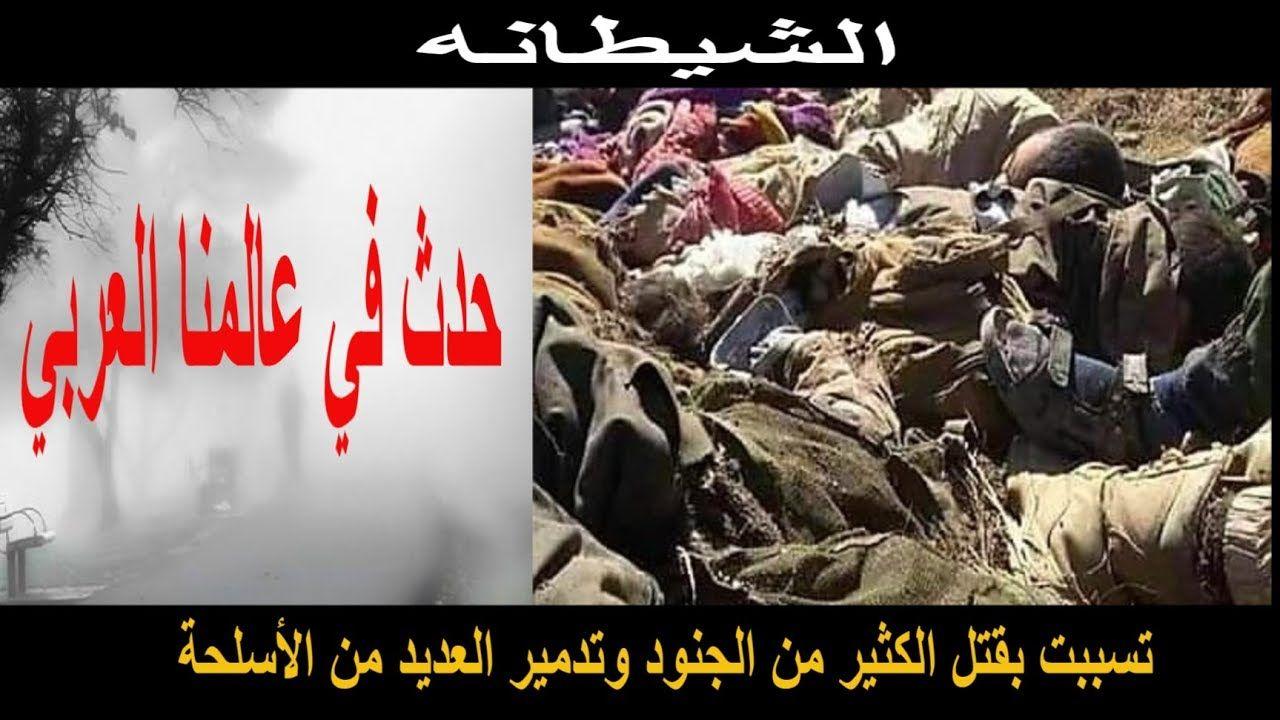 الشيطانه الجاسوسه هبه سليم أخطر جاسوسة للموساد War Of Attrition Egyptian Morals
