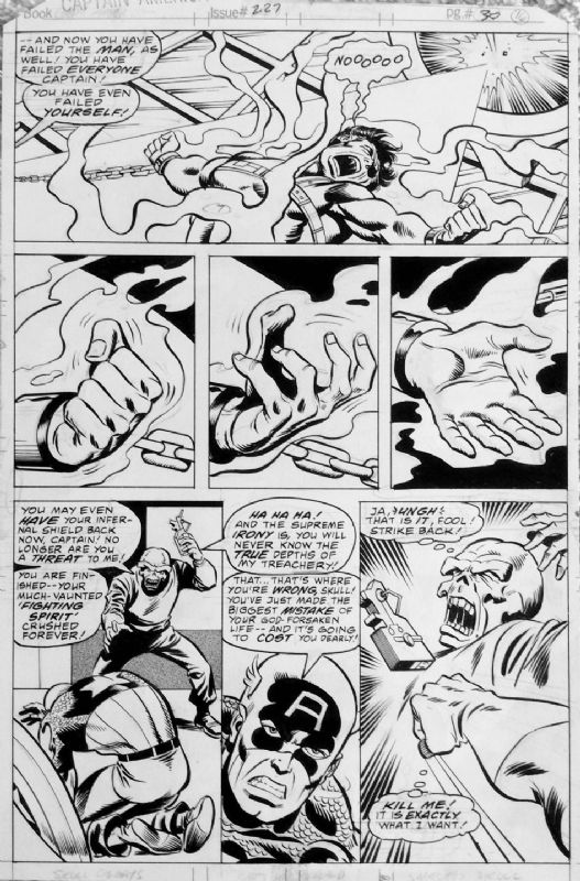 Captain America #227, page 30 Comic Art