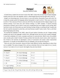 Sixth Grade Reading Comprehension Worksheet - Hangul ...