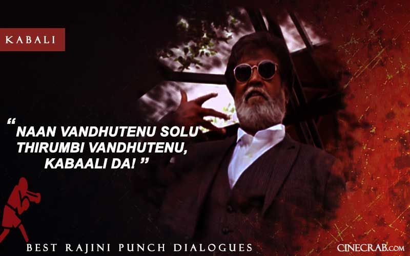 25 Rajini Punch Dialogues Proves How He Connects In