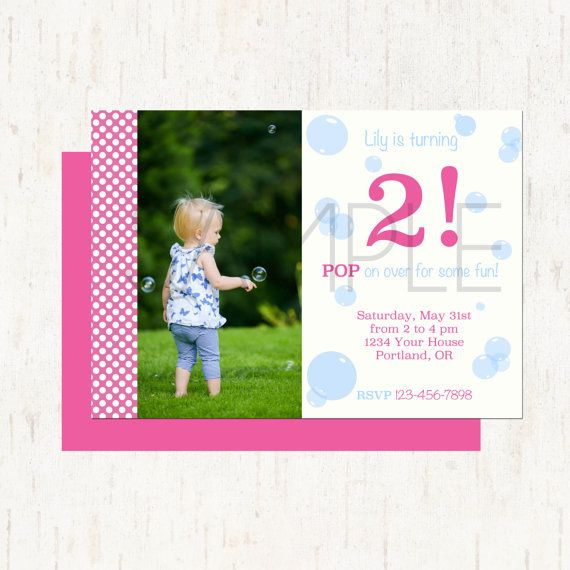 bubble themed pink and blue personalized birthday invitation or, Birthday invitations