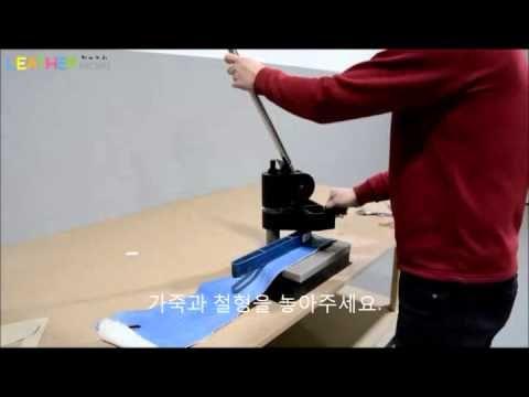 레노 Hand Clicker leather, pressure cutter