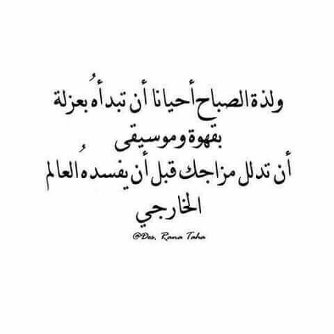 Fame Dubai Home Famedubai Magazine Your Daily Dose Of Lifestyle Shopping Trends In Uae Words Quotes Favorite Book Quotes Quotations