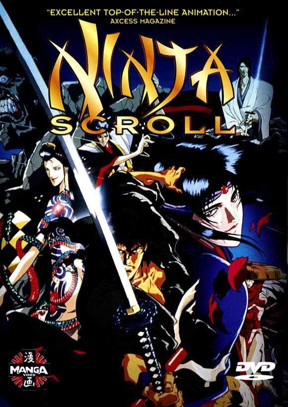 Ninja Scroll 11x17 Movie Poster 1993 Ninja Scroll Anime Japanese Animation Anime Films