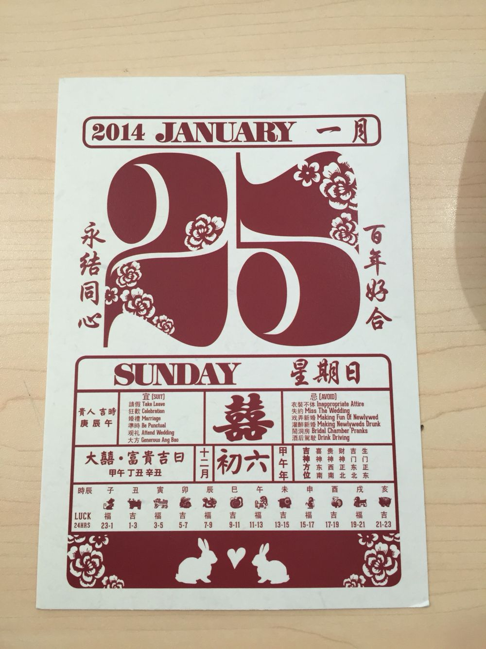 A chinese calendar theme of wedding invites