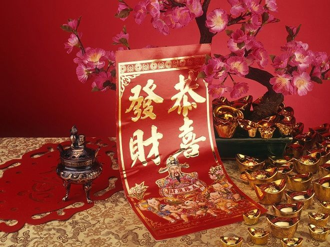 #chinese food wallpaper All About Chinese Food: Understanding the Culture   The Chinese Quest
