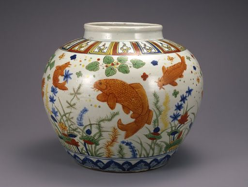 Decorated Fishing Urn Jar Decorated With Fish Among Aquatic Weeds In Wuts'ai Style