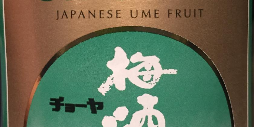 Choya plum wine - Ume Fruit plum wine Japanese