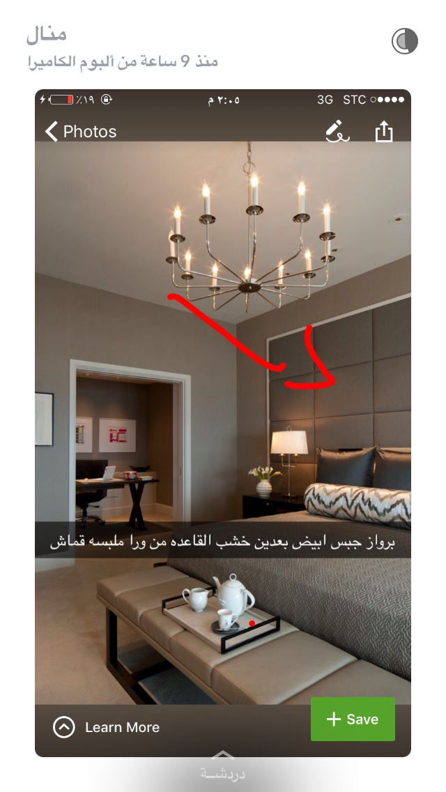 Pin By Ebt198 On نصايح في البناء والديكور Luxury House Interior Design Bedroom Decor For Couples Living Room Design Decor