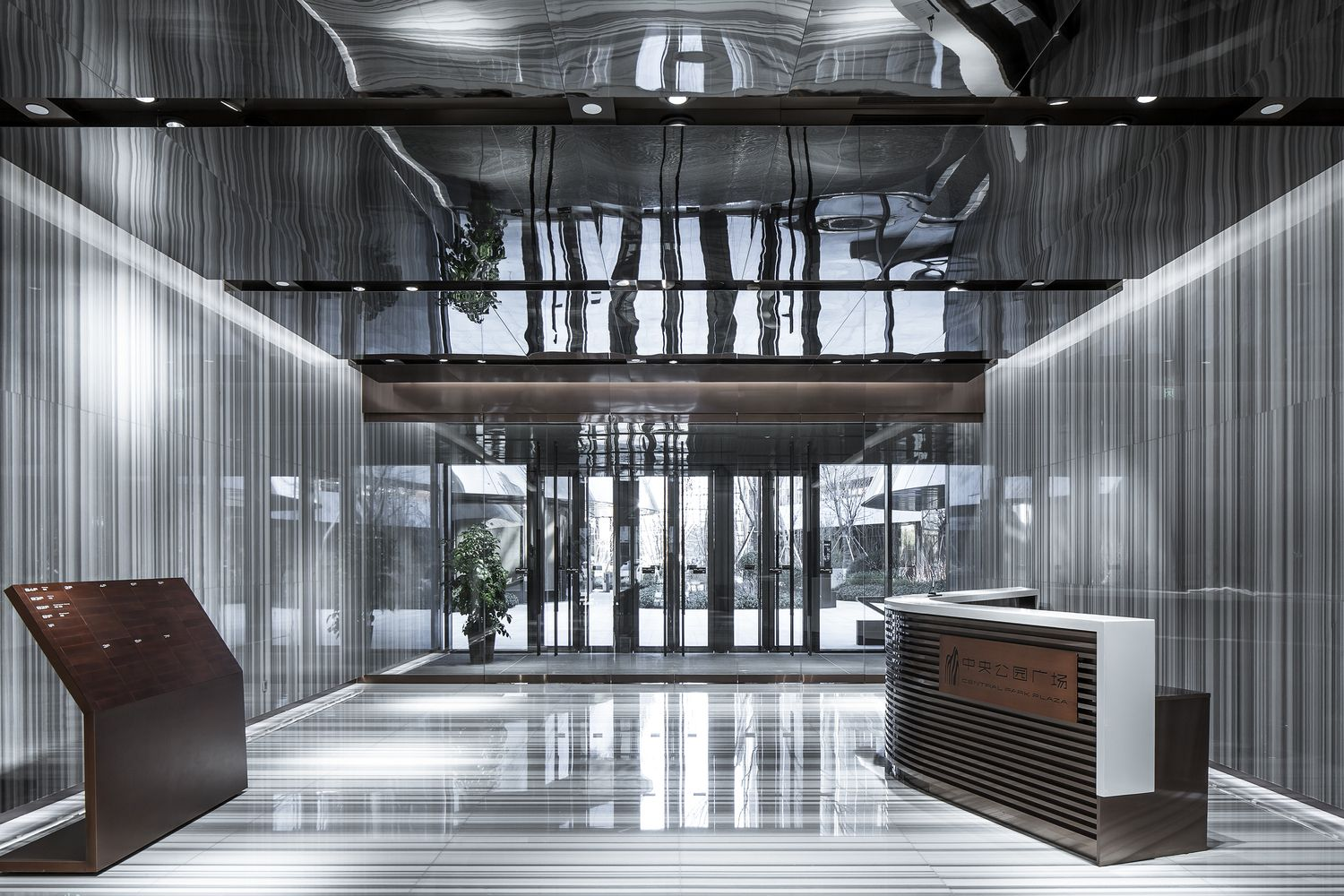 Gallery Of Chaoyang Park Plaza Office Public Area Interiors