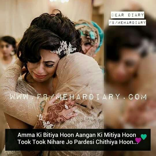 Mom I Vl Miss Wen I Get Married Shayari Mom Daughter Quotes I
