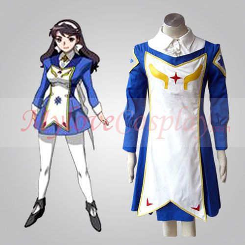 Awesome Cheap Mai Otome Girls Cosplay Costume