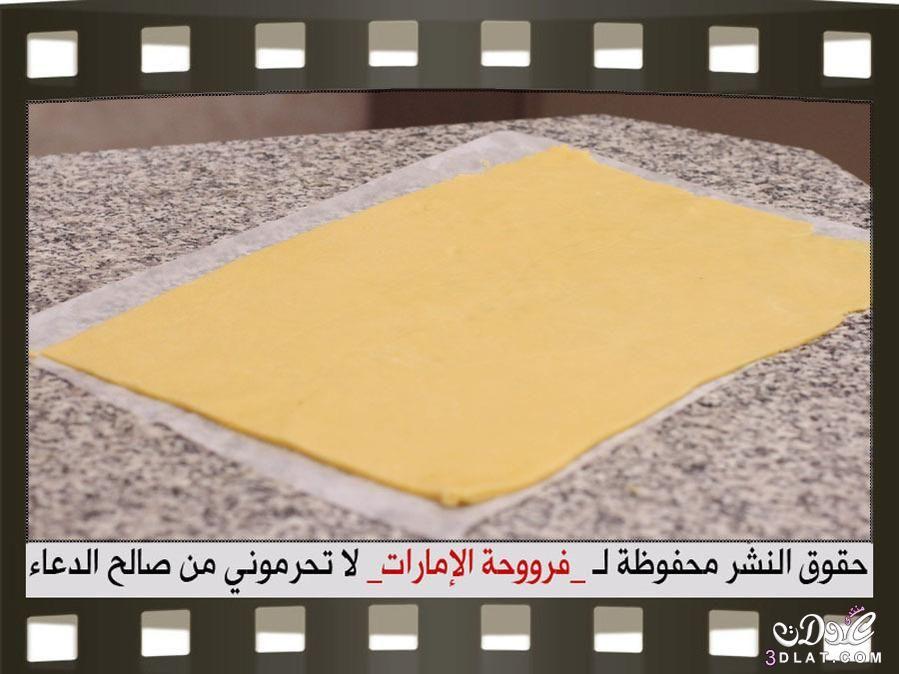 الامارات التمر الشيف بالصور بسكوت بسكويت بواسطة فروحة Arabic Food Food Outdoor Blanket