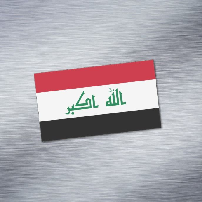 Iraq Flag Business Card Magnet Custom Magnetic Business Cards