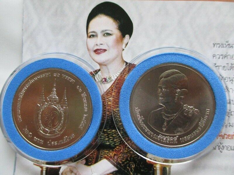 2012 Thailand Coin 20 Baht Unc Queen Sirikit 80th Be 2555 Siam