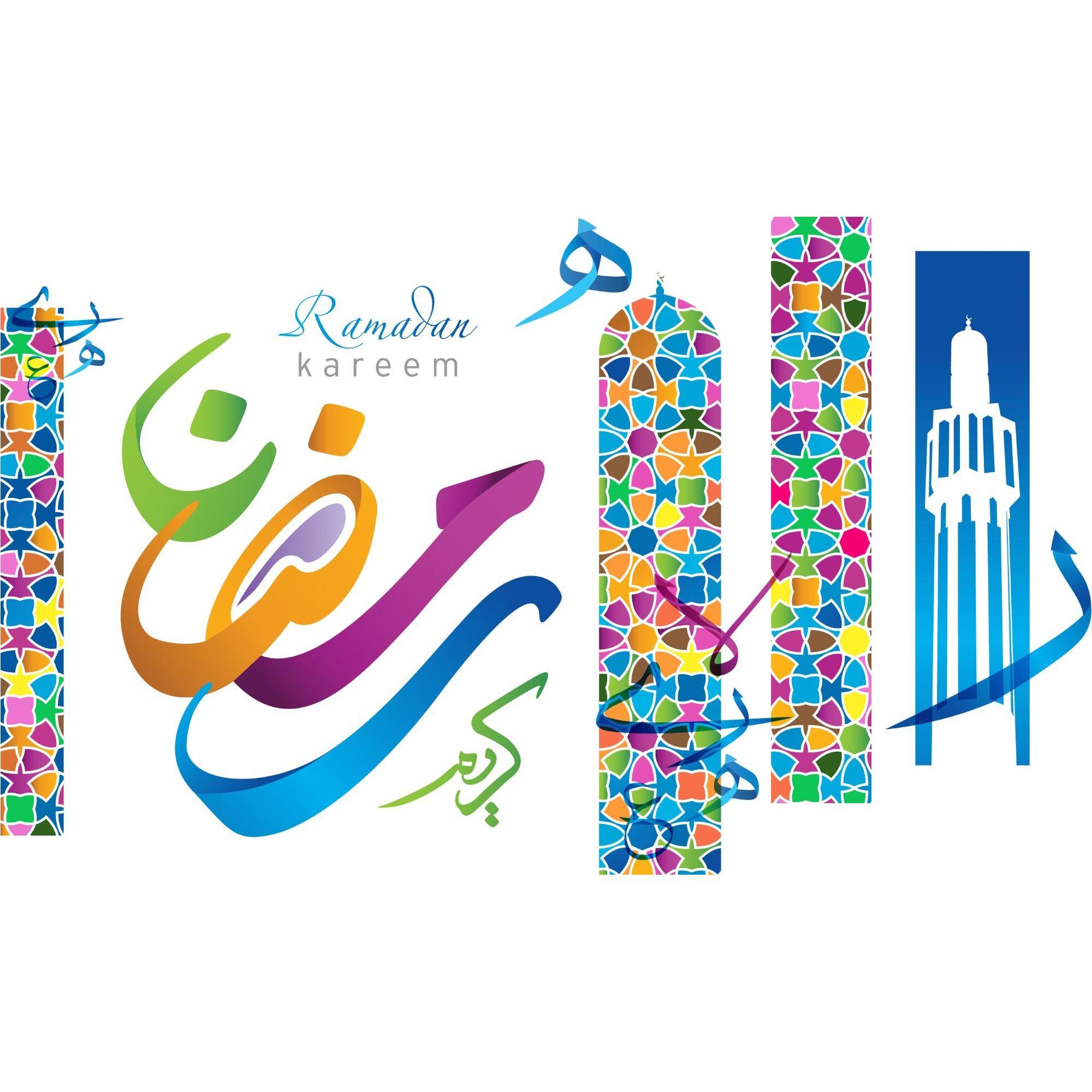 Vector d ramadan arabic calligraphy kareem
