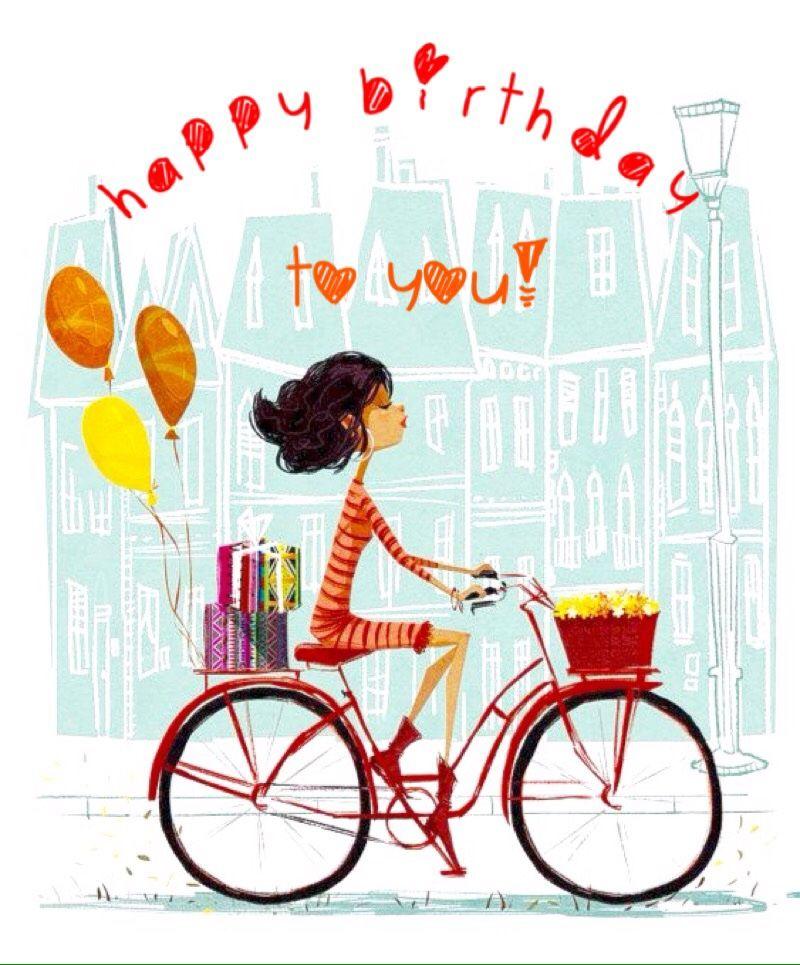 Bike Girls Toys For Birthdays : Birthday bicycle happy ♫ ♪ tea party
