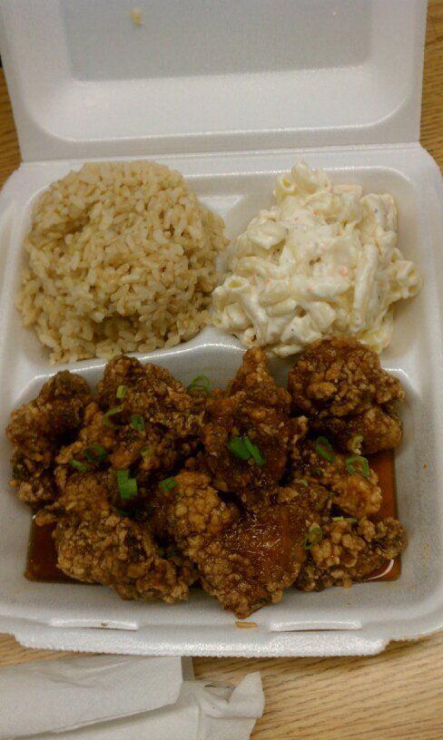 Kahai Street Kitchen Honolulu Hi United States Oven Roasted