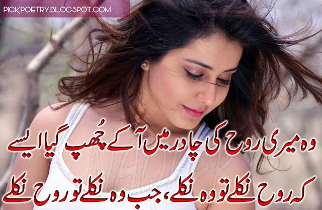 Best romantic poetry images