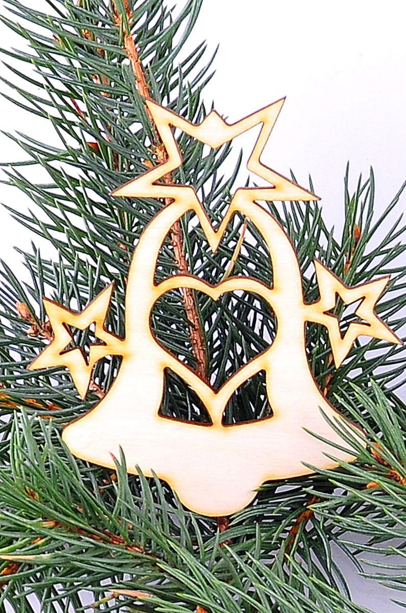 Azurowa Bombka Dzwonek Na Choinke Gwiazdka Serce 7647202240 Oficjalne Archiwum Allegro Christmas Cards Christmas Decorations Christmas Ornaments