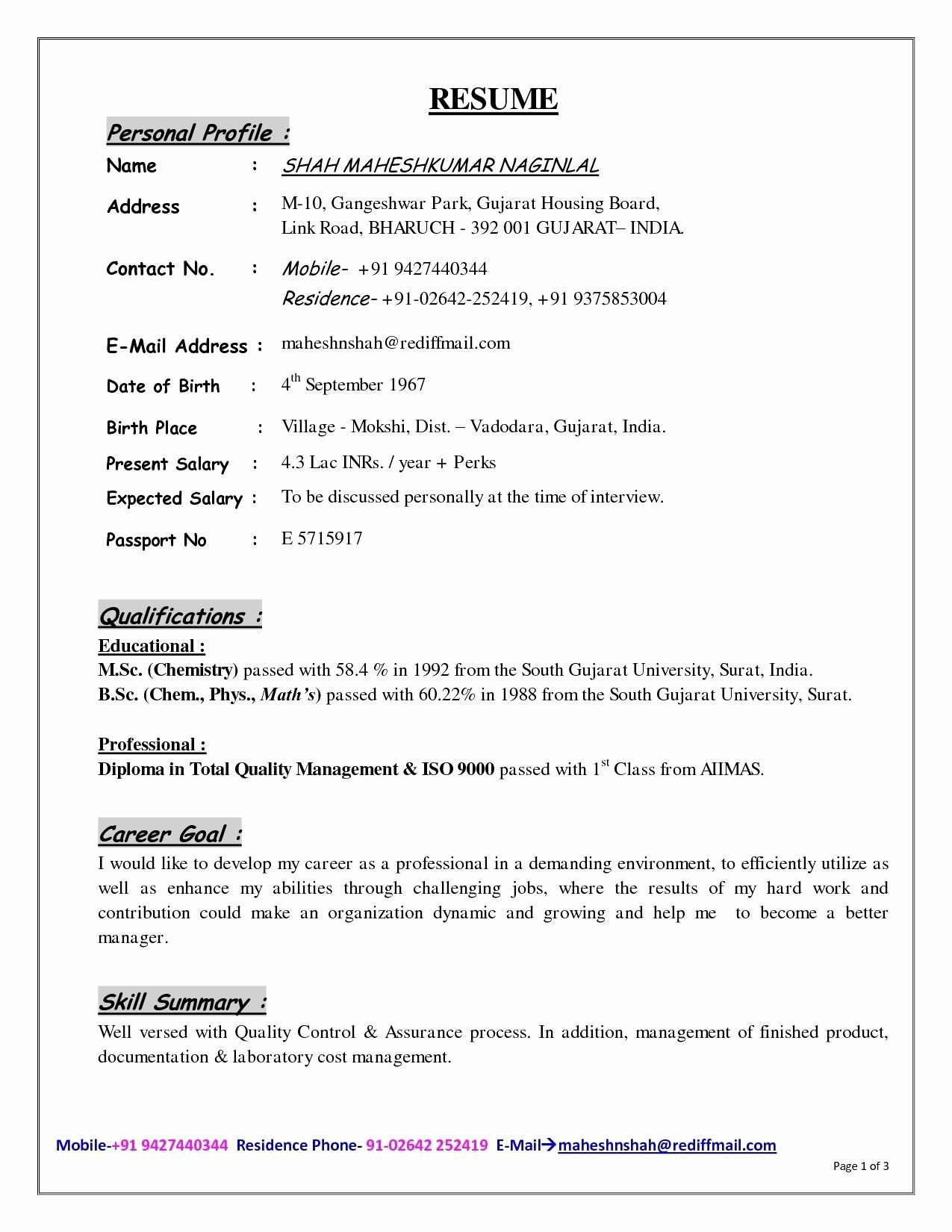 Resume Format Gujarat Resume Format Sample Resume Format