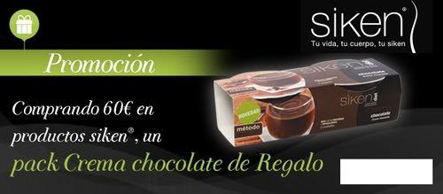 Promoción siken. Comprando 60€ de productos siken en www.farmaciaexpress.com un pack Crema chocolate de Regalo