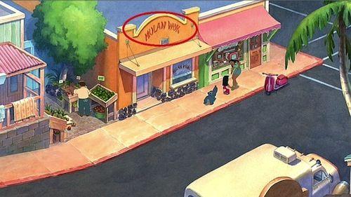 Nouvelle apparition de Mulan dans Lilo et Stitch, ici c'est le nom d'un restaurant.