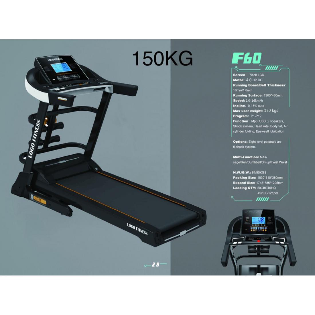 سير كهربائي F60 Gym Gym Equipment Sports