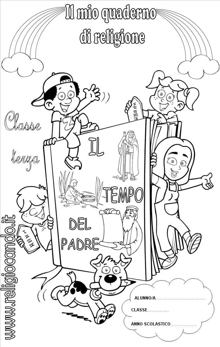 copertina quaderno di religione cattolica classe terza