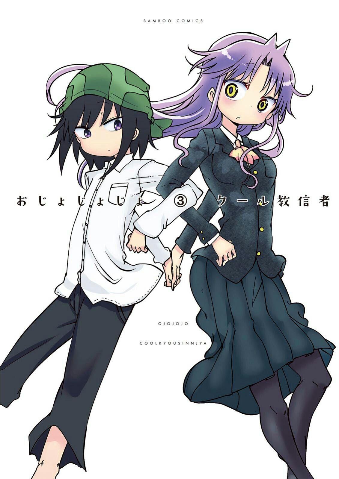 Ojojojo 💜 Mangá 💜 Manga, Anime, Manga romance