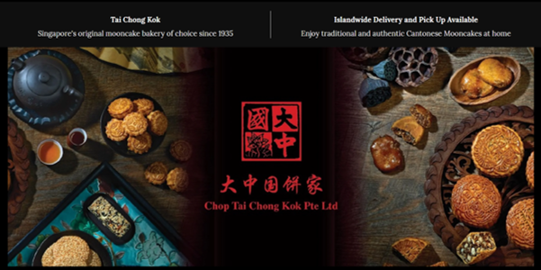 Tai Chong Kok Singapore Early Bird 10 Off Mooncakes Promotion Ends 31 Aug 2020 In 2020 Moon Cake Singapore National Day Singapore