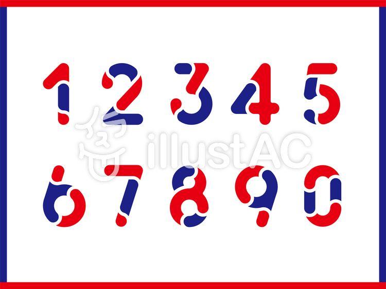 0から9の数字フォント 数字デザイン タイポグラフィのアルファベット フォント