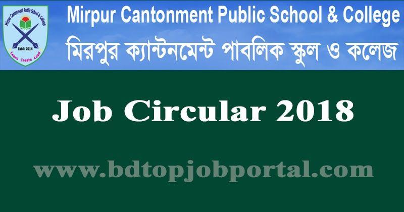 Mirpur Cantonment Public School & College Assistant Teacher
