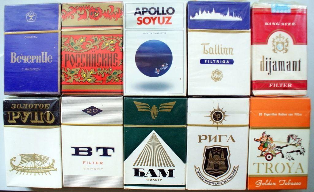 Сигареты герцеговина флор ссср купить акцизные пошлины на табачные изделия