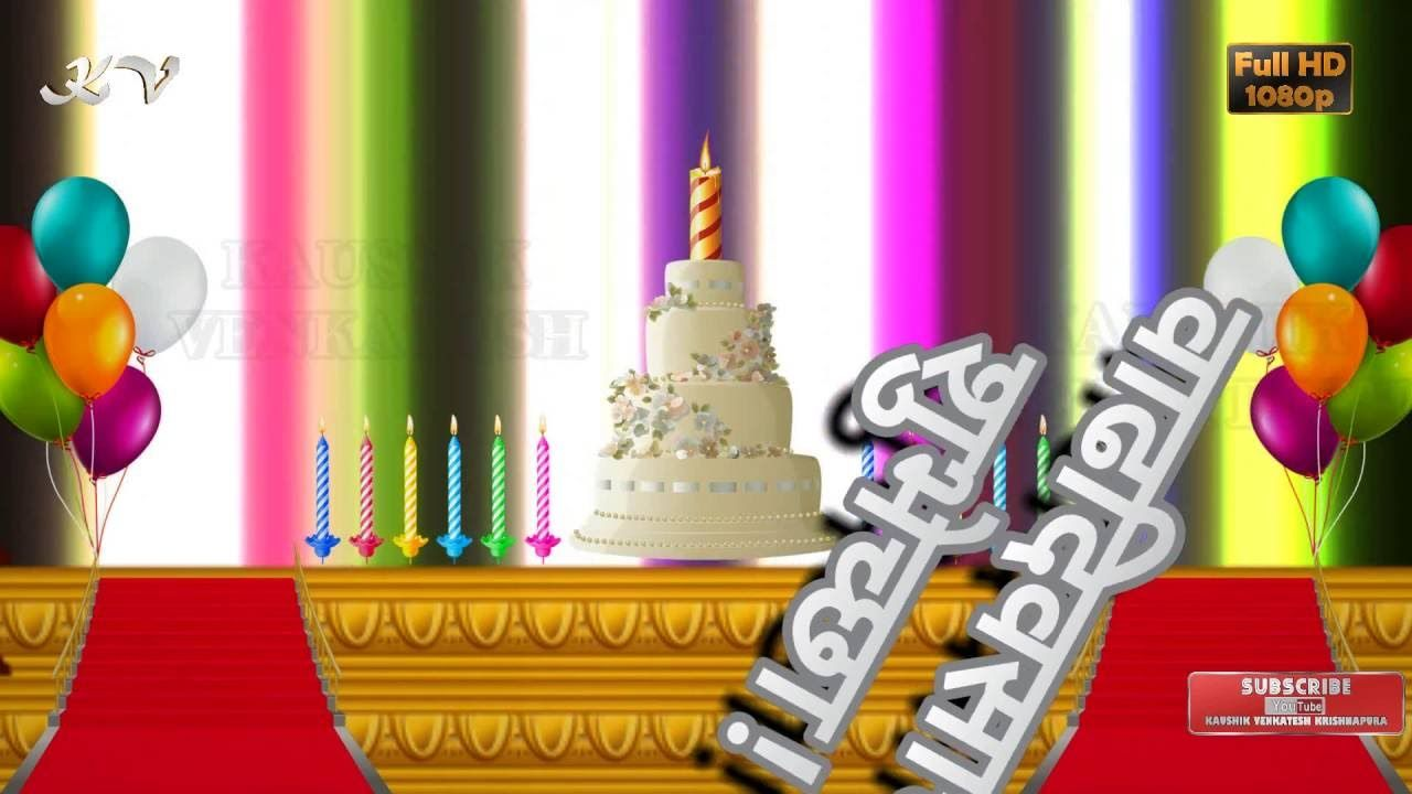 Marathi birthday video greetings happy birthday wishes in marathi marathi birthday video greetings happy birthday wishes in marathi mara kristyandbryce Image collections