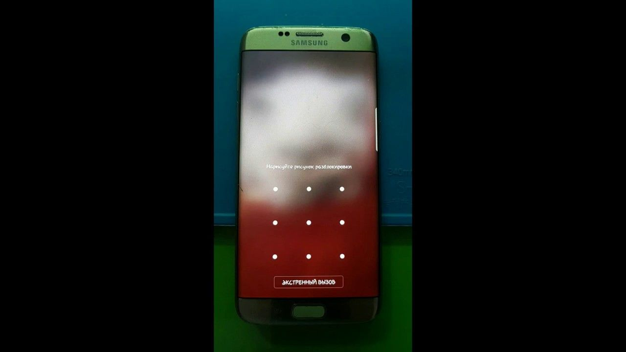 Bypass screen lock without data loss Samsung Galaxy S7 Edge G930F
