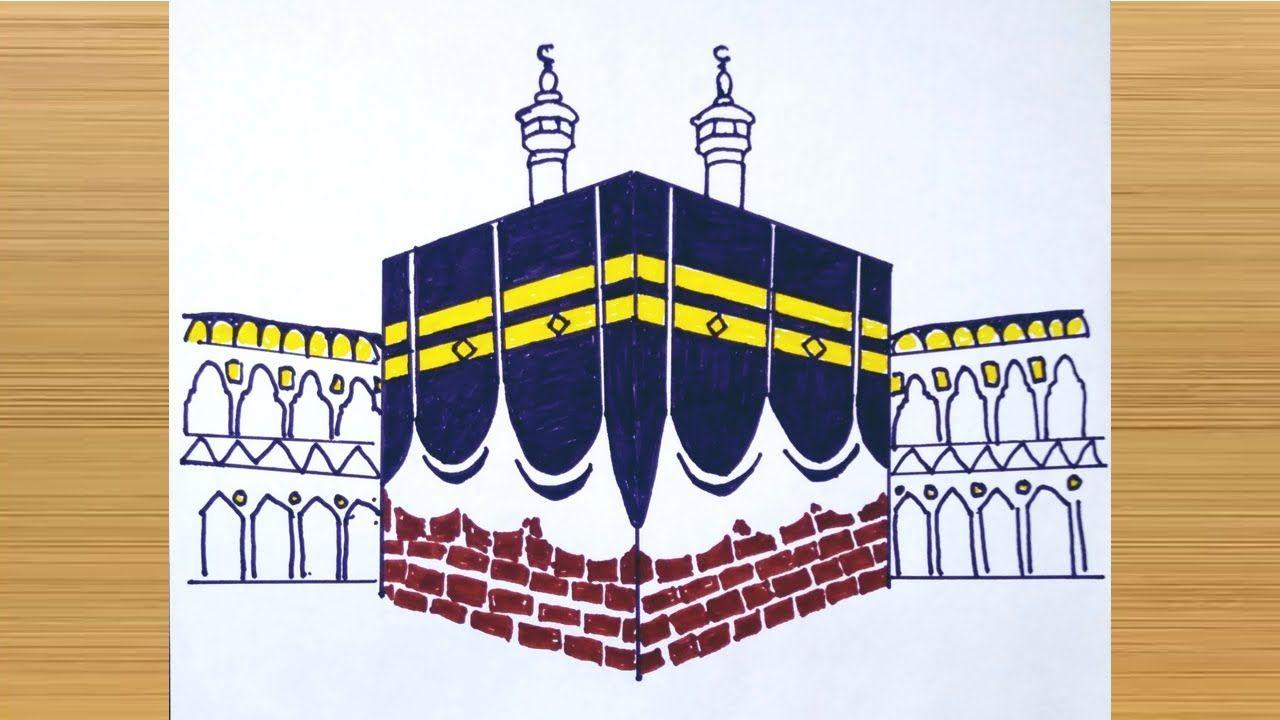 رسم الكعبة المشرفة تعليم رسم المسجد الحرام للأطفال و المبتدئين رسم م Animal Drawings Cartoon Draw
