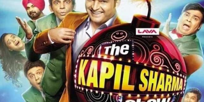 Kapil Sharma Show 3rd July 2016 – Dibujos Para Colorear