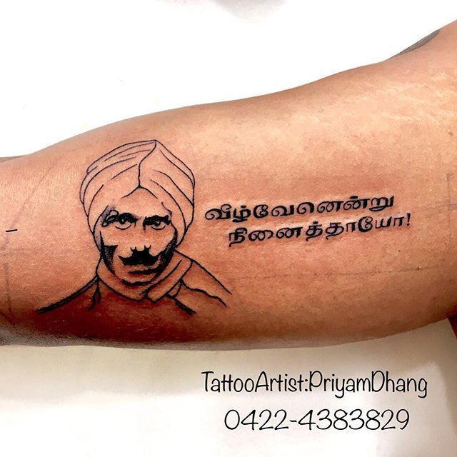 Pin By Harendra On Tamil Tattoo