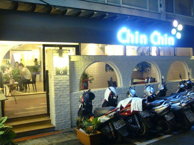 """Taipei Chin Chin Cafe 蜜糖吐司 - 奇姆啦say""""不好吃的寧願吐出來也別吞下去"""" - 無名小站"""